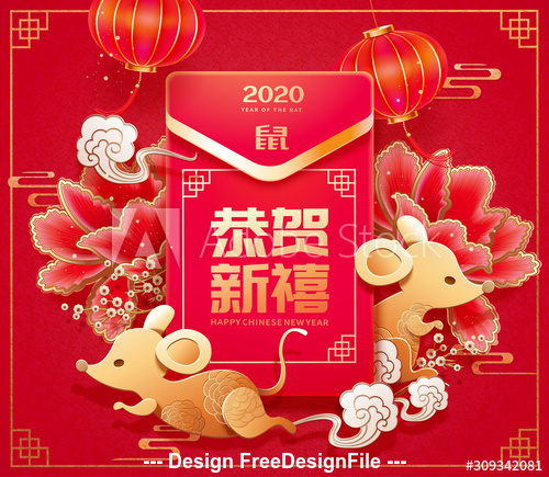 Paper cut year of rat greeting card vector