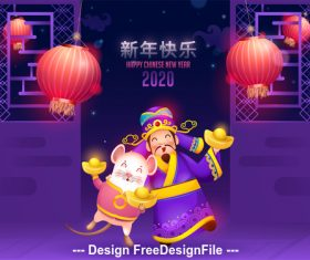 Purple background 2020 Chinese New Year illustration vector
