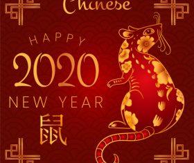 Rat chinese New Year 2020 illustration vector