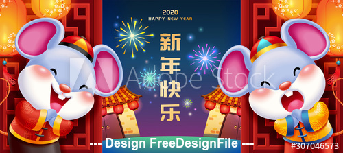 Rat year poster happy new year vector