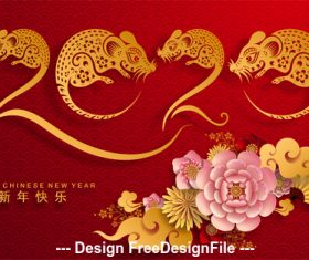 Red background new year 2020 greeting card vector