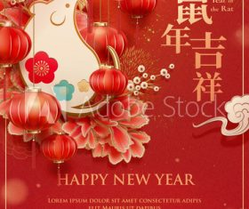 Red cover new year greeting card vector