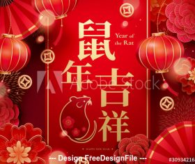 Year of rat greeting card vector