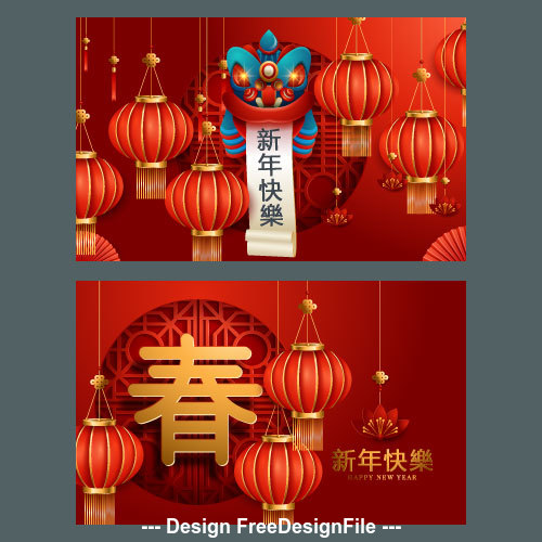 festivity chinese new year greeting card banner vector
