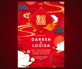 Beautiful Chinese wedding invitation vector