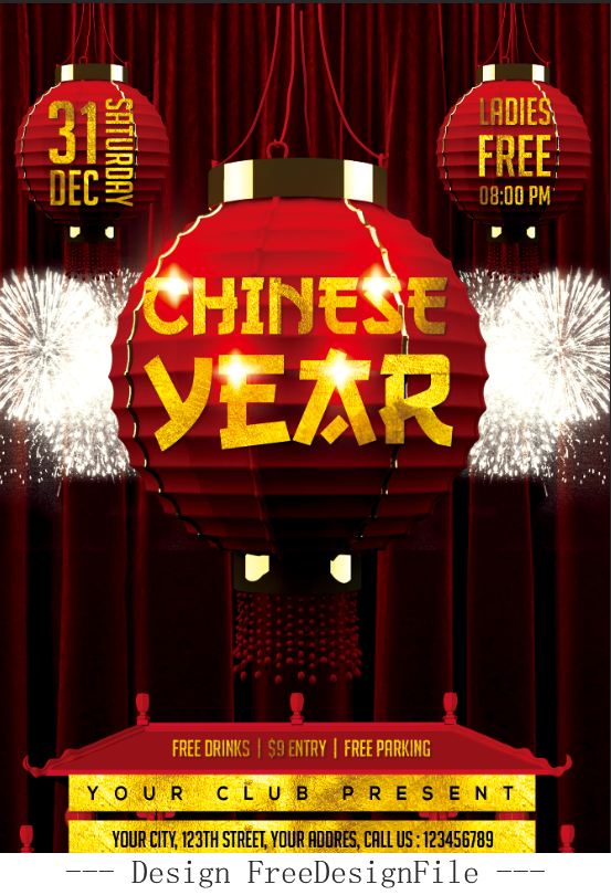 Chinese Styles New Year Poster and Flyer PSD Template