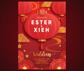 Chinese style wedding invitations realistic design vector