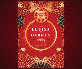 Chinese wedding invitation vector