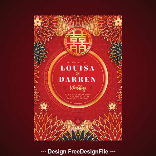 Chinese wedding invitation vector