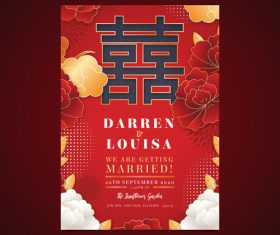 Elegant Chinese wedding invitation vector