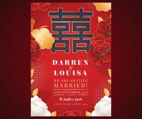 Elegant Chinese wedding invitation vector