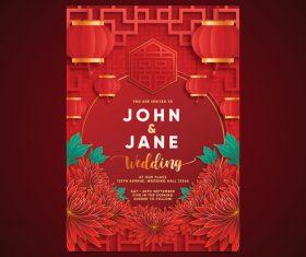 Festive chinese style wedding design vector
