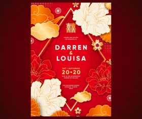Floral decoration Chinese wedding invitation vector