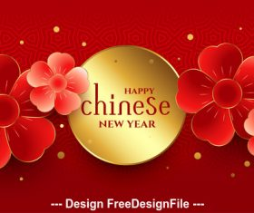Golden background chinese new year greeting card vector