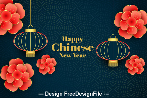 Happy chinese new year card vector