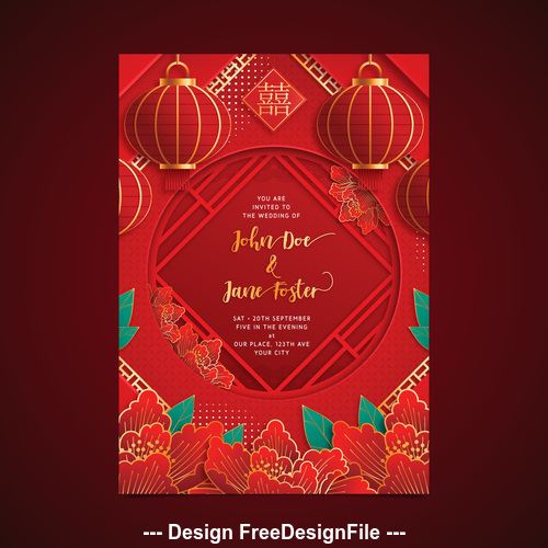 Red background chinese style wedding design vector