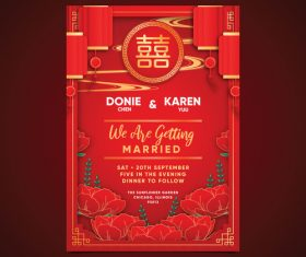 Red lantern decoration Chinese wedding invitation vector