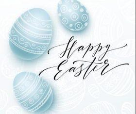 Easter egg card vector