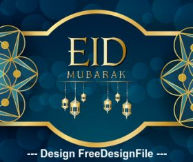 Eid Mubarak background banner vector