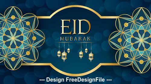Eid Mubarak background banner vector