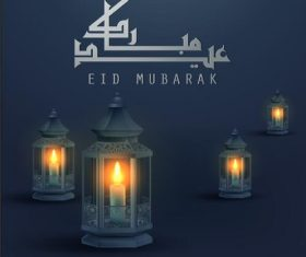 Eid Mubarak greeting card illustrations vector