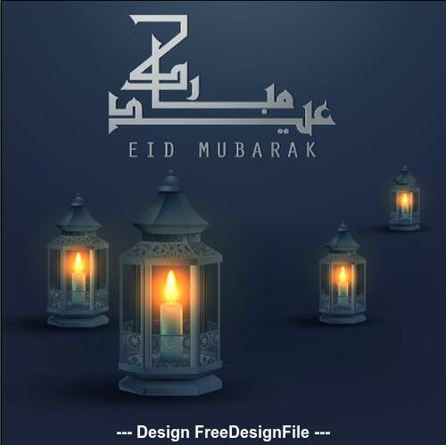 Eid Mubarak greeting card illustrations vector