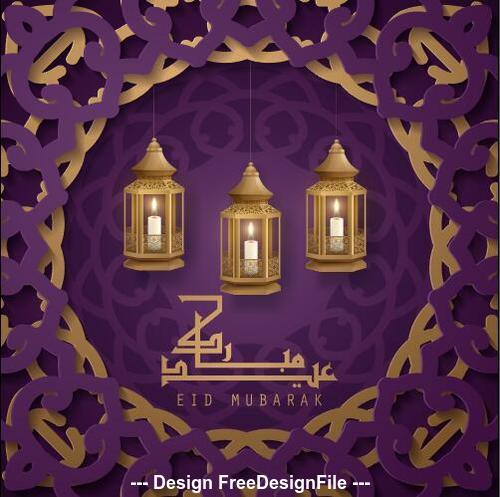 Eid Mubarak holiday greeting card design vector
