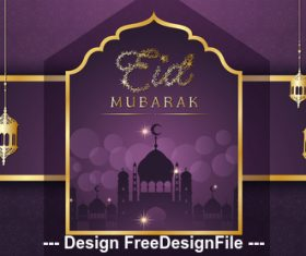 Eid Mubarak mosque silhouette background vector