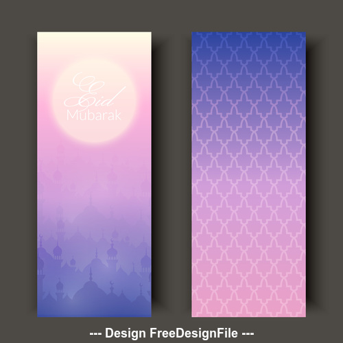 Eid mubarak banner on purple background vector