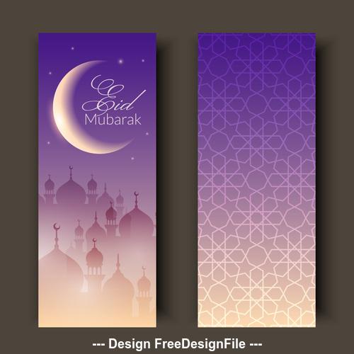 Eid mubarak banner template vector