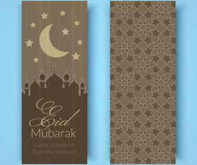Eid mubarak banner vector on gray background