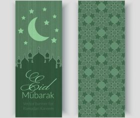 Eid mubarak banner vector on green background