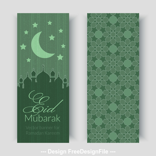 Eid mubarak banner vector on green background