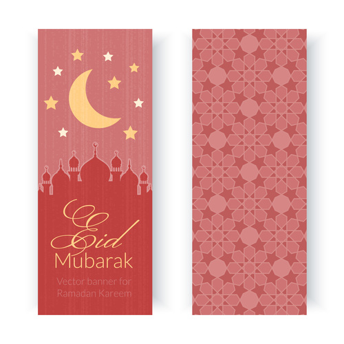 Eid mubarak banner vector on red background