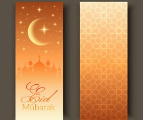 Eid mubarak banner vector on yellow background