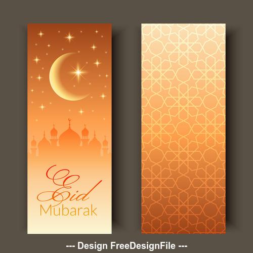 Eid mubarak banner vector on yellow background