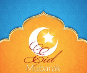 Eid mubarak greeting card vector on yellow background
