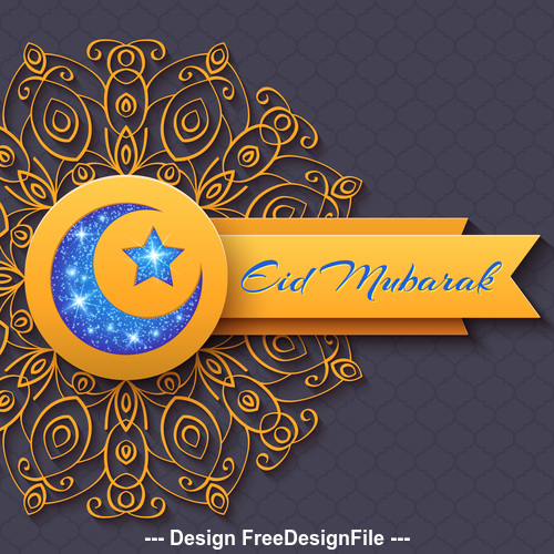 Exquisite Eid mubarak greeting card vector