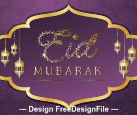 Exquisite eid mubarak background vector