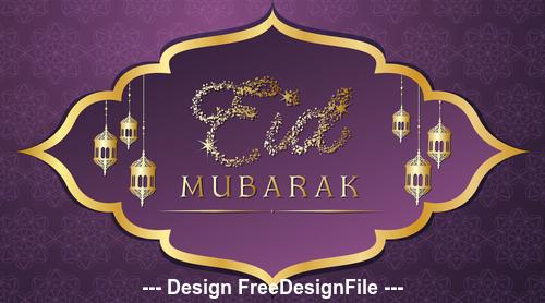 Exquisite eid mubarak background vector