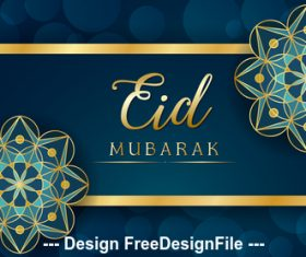 Exquisite eid mubarak muslim background vector