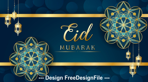 Exquisite eid mubarak muslim background vector
