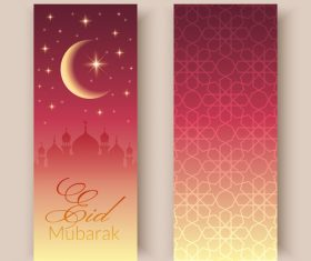 Meniscus background Eid mubarak banner vector