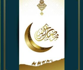 Moon with Camel Ramadan Kareem Islamic Greeting Card vector 01