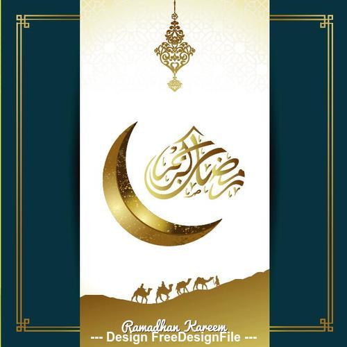 Moon with Camel Ramadan Kareem Islamic Greeting Card vector 01