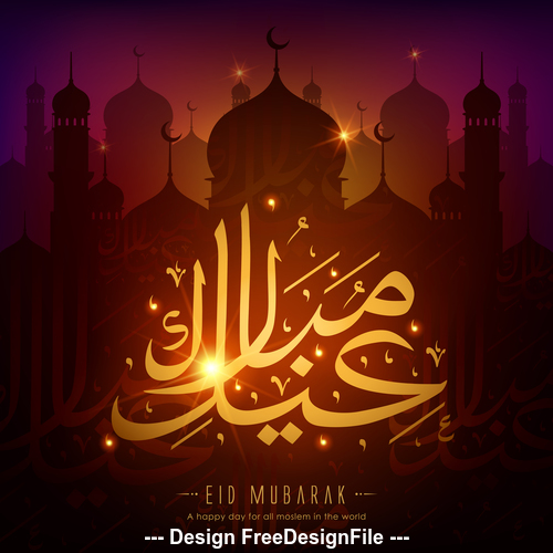 Mosque background and calligraphy design vector
