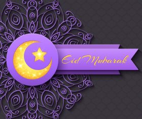 Purple exquisite Eid mubarak greeting card vector