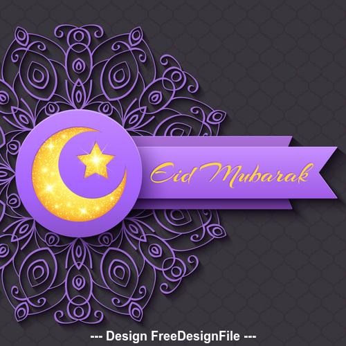 Purple exquisite Eid mubarak greeting card vector