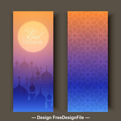 Purple gradient color background Eid mubarak banner vector
