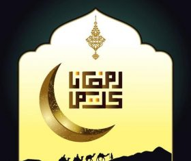 Ramadan Kareem Islamic Greeting Card with Moon Ornament vector